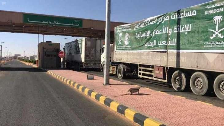 عبور 21 شاحنة إغاثية مقدمة من مركز الملك سلمان للإغاثة منفذ الوديعة متوجهة لعدة محافظات في اليمن