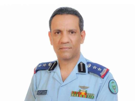 """""""قوات التحالف"""" تدمر طائرة بدون طيار """"مفخخة"""" أطلقتها المليشيا الحوثية باتجاه السعودية"""