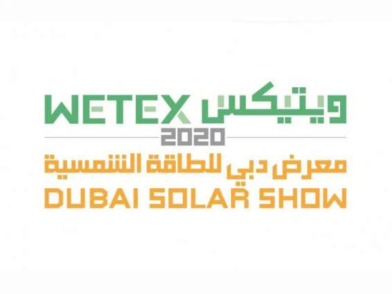 DEWA to present latest conservation initiatives on Green Week virtual platform at WETEX & Dubai Solar Show 2020