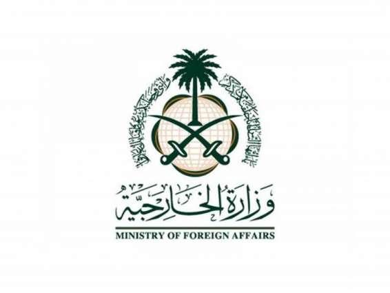 السعودية تدين بشدة الهجوم الإرهابي على مدرسة دينية شمال غرب باكستان