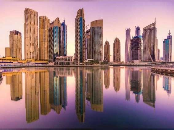 534 مليون درهم تصرفات عقارات دبي اليوم