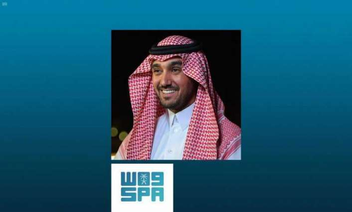 سمو وزير الرياضة يوجه بتسمية الجولات الـ3 القادمة من دوري كأس الأمير محمد بن سلمان للمحترفين بما يتواكب مع استضافة المملكة لقمة العشرين