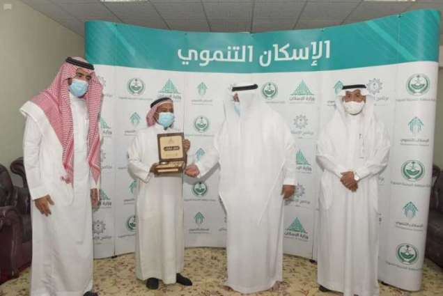 فرع وزارة الإسكان بالمدينة المنورة يوقع اتفاقيات مع عدد من الجمعيات الخيرية