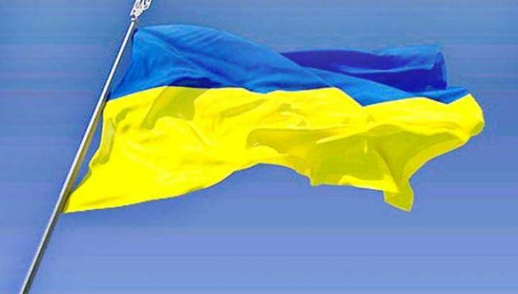 Ukraine Extends COVID-19 State of Emergency Until End of Year