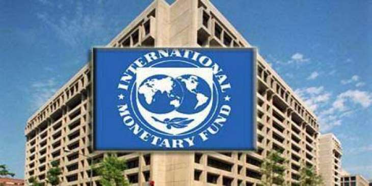 Spanish Bank to Provide IMF Over $1Bln to Support Poor Countries - Statement