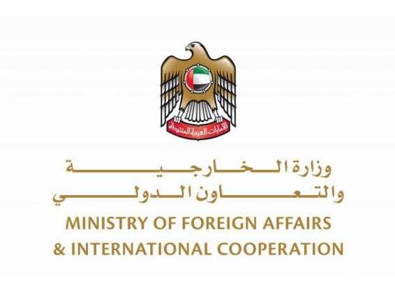 """الإمارات تدين محاولة """"الحوثيين"""" استهداف السعودية بـ 6 طائرات مفخخة"""