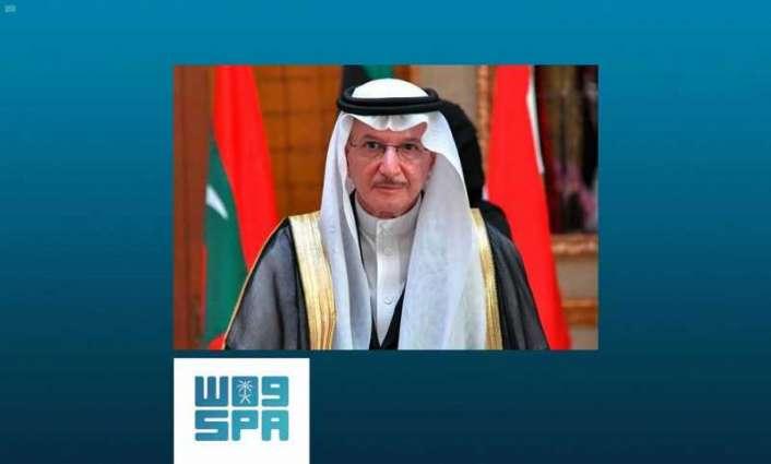 الدكتور العثيمين: ميليشيا الحوثي تصرّ على مواصلة جرائمها الإرهابية بإطلاق الطائرات المفخخة تجاه المملكة