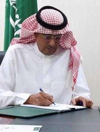 مركز الملك سلمان للإغاثة يوقع اتفاقية لتنفيذ مشروع الحقيبة الشتوية في الأردن