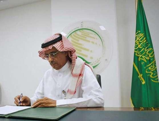 مركز الملك سلمان للإغاثة يوقع اتفاقية لتنفيذ مشروع الحقيبة الشتوية في اليمن