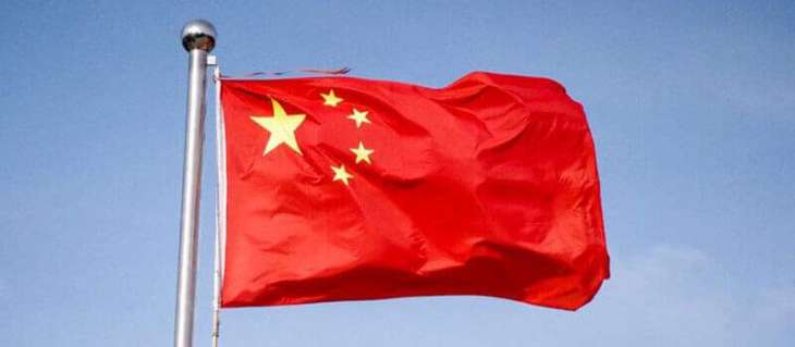 China's GDP Expected to Exceed $14.9Mln in 2020 - CPC Central Committee
