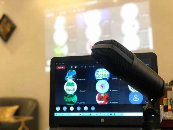 تعليم الطائف يدشن ملتقى التحول الرقمي وفضاء التقنية