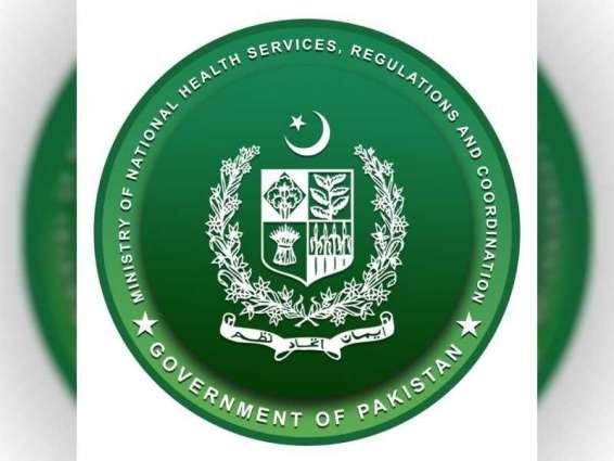 باكستان تواجه موجة ثانية  من كوفيد-19