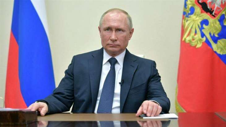 Russia Reducing Economy's Dependence on Oil, Gas Sector Rather Than Increasing - Putin