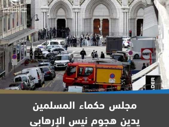 Muslim Council of Elders condemns terror attack in Nice