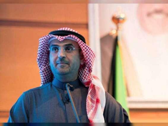 GCC Secretary General denounces terrorist attack in France