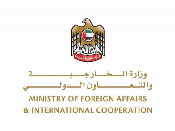 UAE denounces attack at French consulate in Jeddah