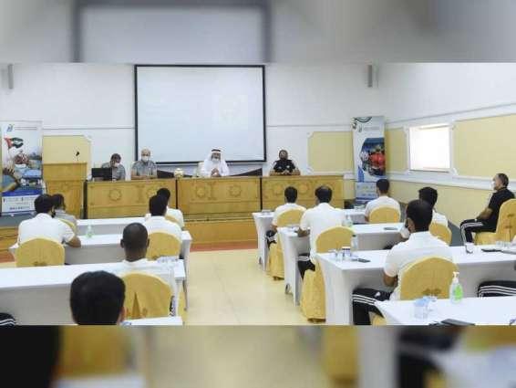 انطلاق فعاليات الدورة التطويرية لمقيمي وحكام كرة الصالات