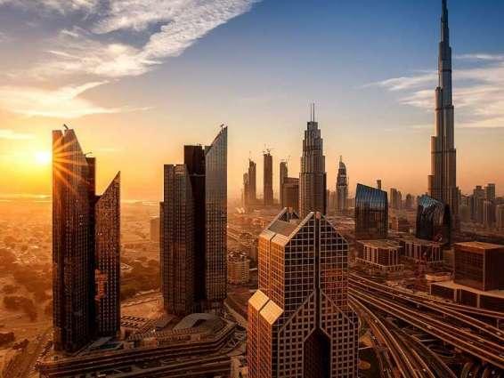 دبي .. مدينة الأيقونات الترفيهية