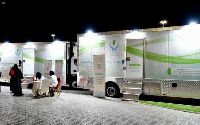 حملة مشتركة بتبوك للتوعية بالكشف المبكر عن سرطان الثدي