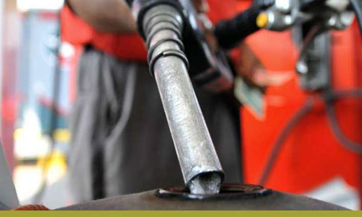 POL prices may go down from tomorrow