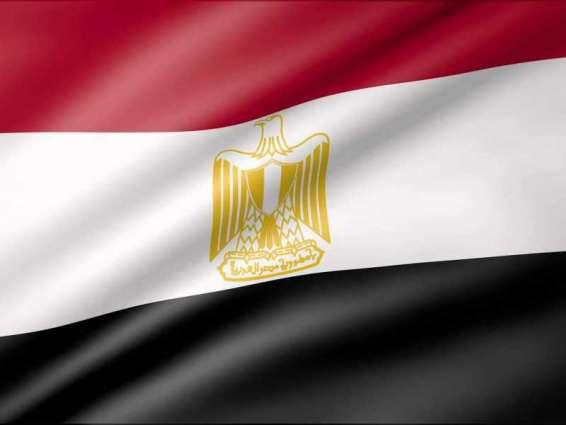 رئيس الوزراء المصري يصل بغداد