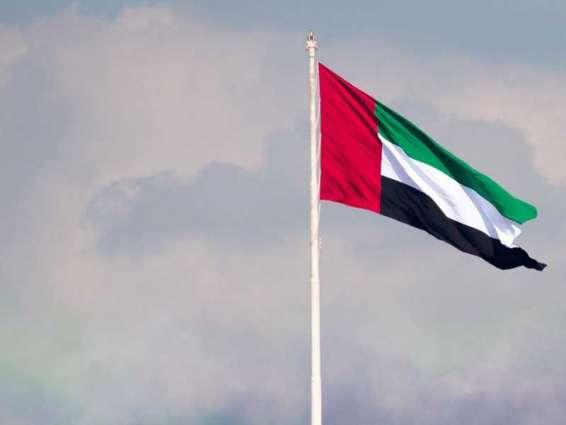 الإمارات تنضم إلى التحالف العالمي للمحيطات