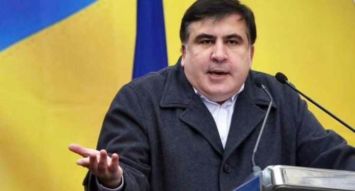 Saakashvili Says Withdraws Candidacy for Post of Georgian Prime Minister