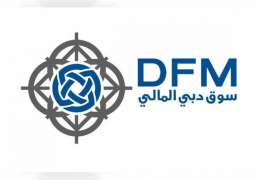 DFM International Investor Roadshow 2020 to take place on November 16
