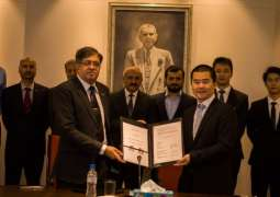 Huawei established 24th ICT Academy to promote Advance Technologies in leading Universities of Pakistan