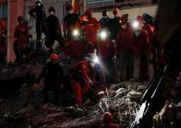 Death Toll From Earthquake in Turkey Reaches 109 - Emergency Management Agency
