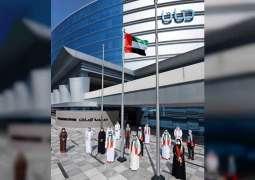 مجموعة طيران الإمارات تحتفل بيوم العلم