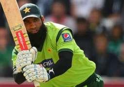 Former cricketer Mohammad Yousaf enjoys net practice