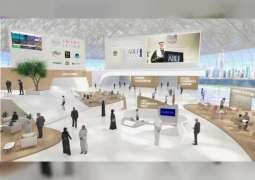منتدى قادة الأعمال الآسيوي يطلق جلسته الافتراضية الثانية