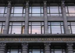 Russia, Luxembourg Sign Protocol to Amend Tax Agreement - Finance Ministry