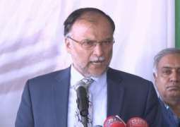 """Ahsan Iqbal criticizes """"leave"""" over PM's visit to Hafizabad"""