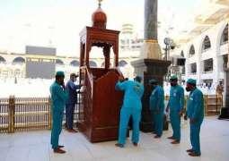 تجهيز منبر خطبة الجمعة في المسجد الحرام وفق إجراءات احترازية
