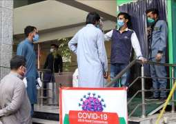 Pakistan records 20 more deaths due to Covid-19 during last 24 hours