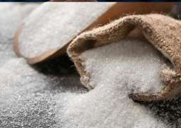 Sugar price will go down by Rs 15 to Rs 20, says govt