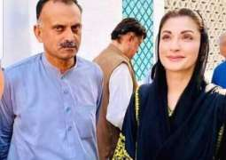 Campaign calling for immediate release of PML-N leader Hammad Nawaz Tipu becomes top trend