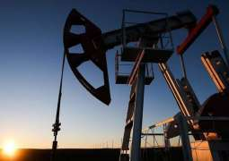 Oil Production in Libya Exceeds 1 Million Barrels Per Day - National Oil Corporation