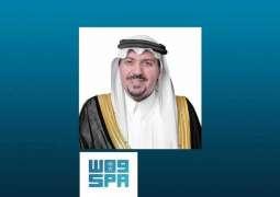 سمو أمير القصيم يثمن حصول التجمع الصحي بالمنطقة على جائزة