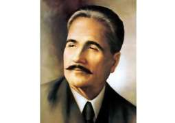 Dr. Muhammad Iqbal's 143rd birth anniversary is being observed today