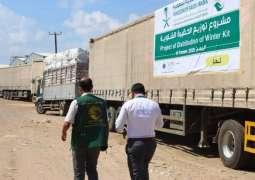 وصول  2,750 حقيبة شتوية إلى عدن مقدمة من مركز الملك سلمان للإغاثة لمحافظة تعز