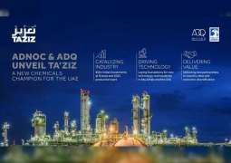 ADNOC, ADQ launch TA'ZIZ joint venture to drive growth in UAE chemicals sector