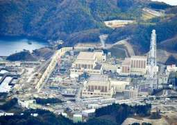 Japanese Nuclear Reactor Damaged in 2011 Disaster Gets Final Go-Ahead to Restart - Reports