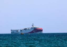 Turkey Extends Exploration in Waters Disputed With Greece, Athens Rebukes - Reports