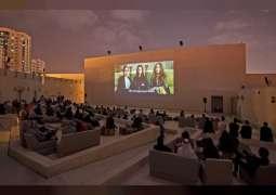 """""""منصة الشارقة للأفلام 3"""" تنطلق السبت المقبل بعرض 60 فيلما والعديد من البرامج والمبادرات"""