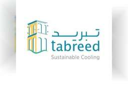 Tabreed reports AED370 million net profit in third quarter of 2020