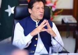 PM to visit Turbat today