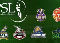 HBL PSL 2020 resumes with HD production